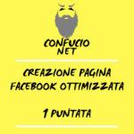 Creazione e gestione pagina Facebook 1 parte
