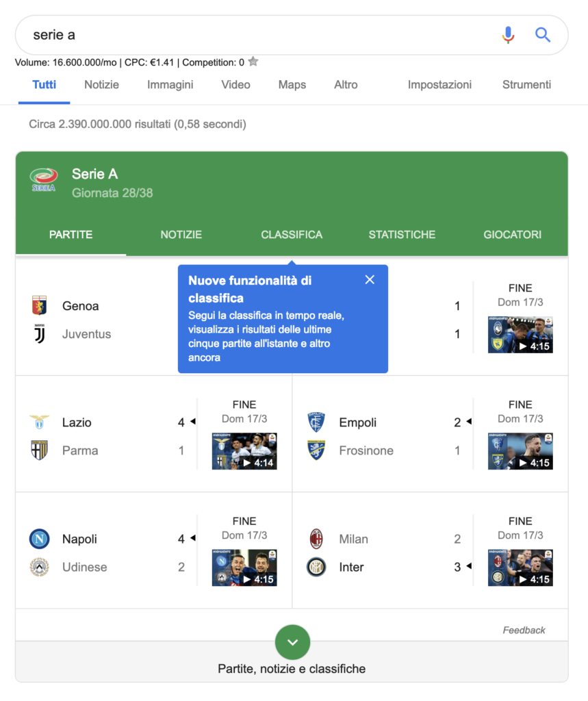 Ricerca Serie A