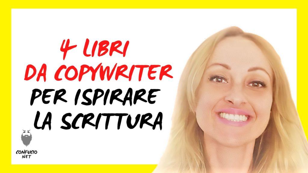 4 Libri da Copywriter per ispirare la scrittura 1
